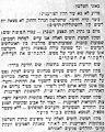 בשנת 1936 פרצו מאורעות דמים בארץ ערבים תקפו את הישוב העברי קטע מהעתון btm2876.jpeg