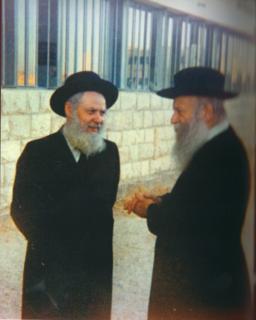 Zvi Yehuda Kook