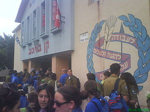 "HaNoar HaOved VeHaLomed - The ""Ken"" (club) of the HaNoar HaOved VeHaLomed in Givataim in Borochov neighborhood"