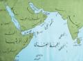 خريطة كتاب سندباد عصري 1938.png