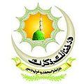 دارالعلوم محمدیہ غوثیہ لاهور.jpg