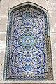 دروازه قرآن شیراز-Qur'an Gate in shiraz iran 01.jpg