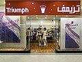 مانکن ها در مرکز خرید دبی مال the dubai mall Mannequins 10.jpg