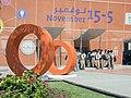 معرض الشارقة الدولي للكتاب- نمایشگاه کتاب شارجه در کشور امارات 01.jpg