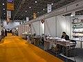 معرض الشارقة الدولي للكتاب Sharjah International Book Fair 01.jpg