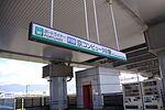 京コンピュータ前駅 2013 (10085053736).jpg