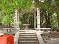 亭子 - panoramio (2).jpg