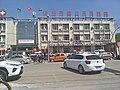 任丘市第二人民医院-20210418.jpg
