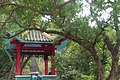 南港公園 Nangang Park - panoramio.jpg