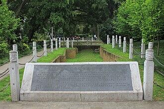 Liuzhou - Image: 唐开元寺遗址