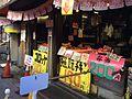 惣菜店 2016 (33079305241).jpg