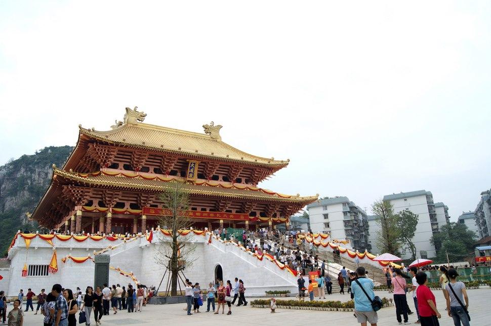%E6%9F%B3%E5%B7%9E%E5%B8%82%E5%AD%94%E5%BA%99 Liuzhou Confucius Temple