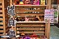桃園-T2餐廳 (30535966684).jpg