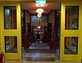 梨山賓館 Lishan Guest House - panoramio (7).jpg