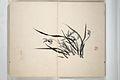 椿山翁畫譜-Chinzan Picture Album (Chinzan-ō gafu) MET 2013 671 06.jpg