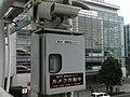 横浜市 繁華街安心カメラ カメラ作動中 (5438589234).jpg
