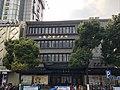 江阴致和堂中医馆.jpg