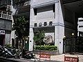 海山捷運站附近大樓(海山學府大廈) - panoramio.jpg