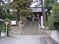 西吉見村道路元標周辺 - panoramio.jpg