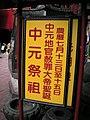 西門町走一圈 - panoramio - Tianmu peter (27).jpg