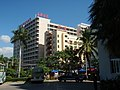 豪都花园酒店 - panoramio.jpg