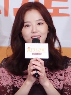 Kang Han-na South Korean actress