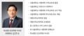운강학원 이사장(김연식).png