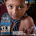 -EVERYchild has rights (15665913578).jpg