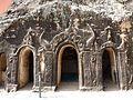 005 Cave Entrances (8957714036).jpg