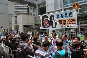 Death of Li Wangyang - On 7 June, several Hong Kong organisations protested outside the Central Government Liaison Office.