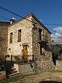 131 Can Vila, pge. Parera de Canyes 1 (Sant Pere de Vilamajor).jpg