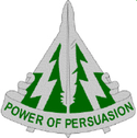 13th Psychological Operations Battalion DUI.png
