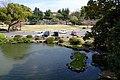 140322 Isahaya Park Isahaya Nagasaki pref Japan05s5.jpg