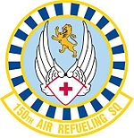 150th Air Refueling Squadron emblem.jpg