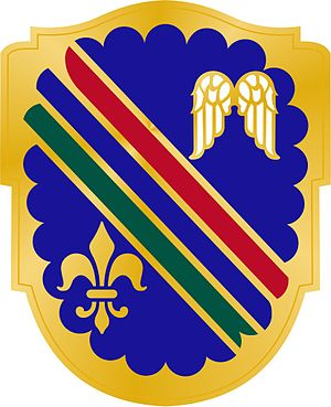 160th Infantry Regiment (United States) - Image: 160 Inf Rgt DUI