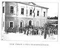 166b Riese municipal crowning.jpg