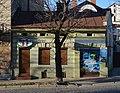 167 Lychakivska Street (01).jpg
