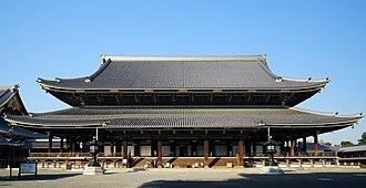 Higashi Hongan-ji - Image: 170216 Higashi Honganji Kyoto Japan 01s 4