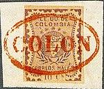 1866 10c EU de Colombia red oval Colon Sc46 Mi40.jpg