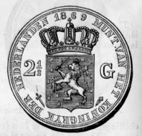1869 Dutch 2.5 guilders reverse.png