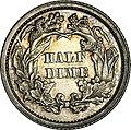 1871 Proof Half dime reverse.jpg