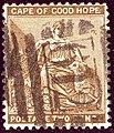 1884ca 2d CGH 612 Yv35 SG50a.jpg