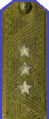 1943г-пввп.png