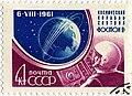 1961 CPA 2603.jpg