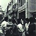 1966-11 1966年红卫兵砸掉亨得利牌子.jpg