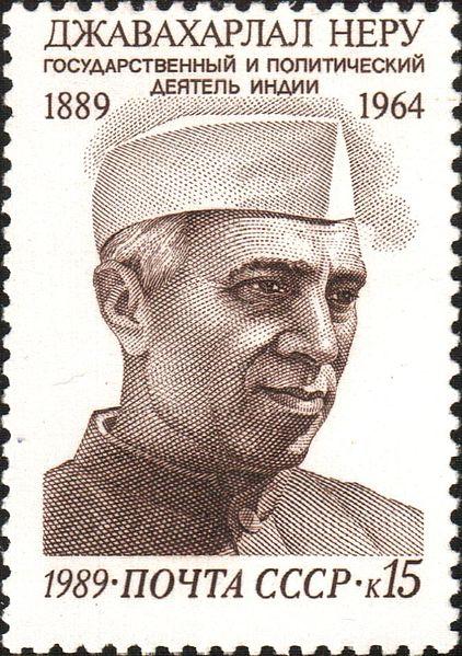 Jawaharlal Nehru, en un sello conmemorativo de la URSS de 1989.