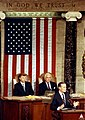 1990 State of the Union (24352205876).jpg