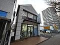 1 Chome Senninchō, Hachiōji-shi, Tōkyō-to 193-0835, Japan - panoramio (37).jpg
