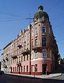 1 Kotsiubynskoho Street, Lviv.jpg