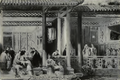 20-century-impressions-of-Hongkong-(1908)-Ceremonies-03-Arrival-of-marriage-presents.png